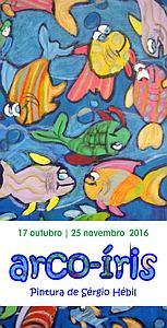 EMARP - Exposição de Sérgio Hébil - out 2016 - cartazmini
