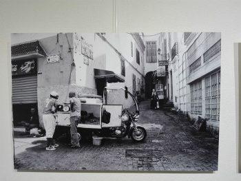 """Exposição """"Marrocos - país de encantos"""""""