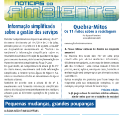 miniatura de 2019-02-fevereiro-EMARP-NoticiasAmbiente